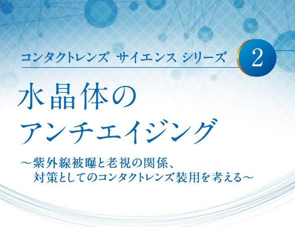 cl_science2_samuneiru_6(1).jpg