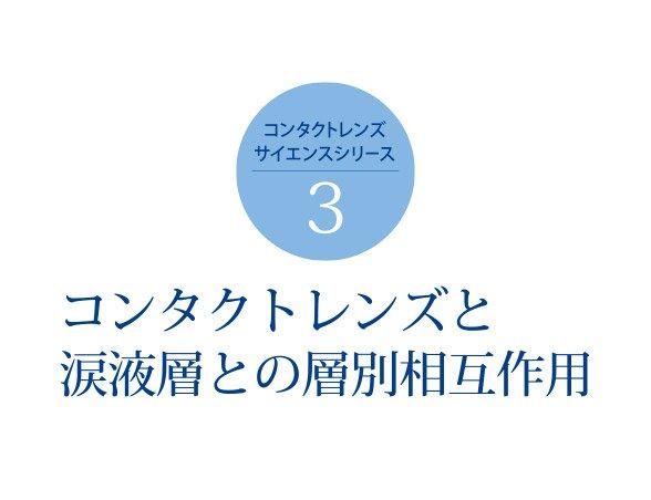 cl_science3_samuneiru(1).jpg