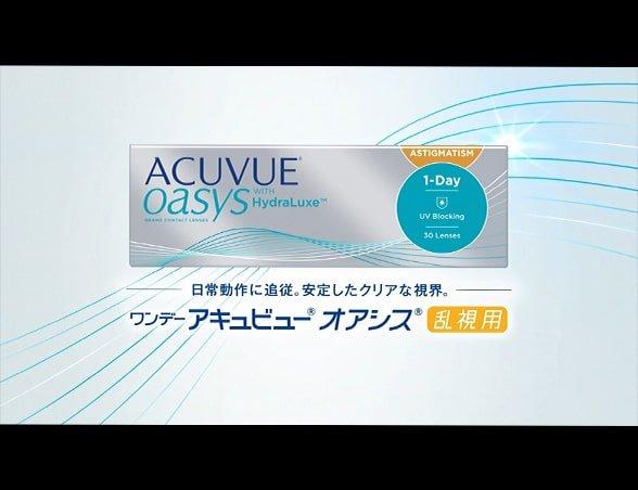 oasys-astigmatism-video-thumb.jpg