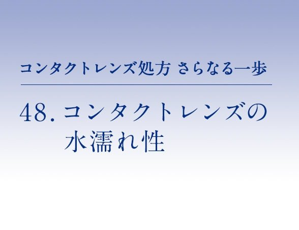 saranaruippo_48.jpg