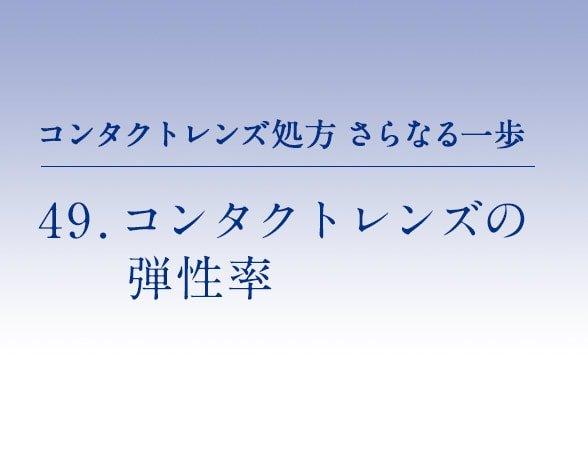 saranaruippo_49.jpg