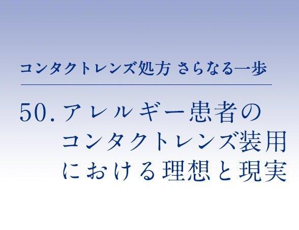 saranaruippo_50.jpg