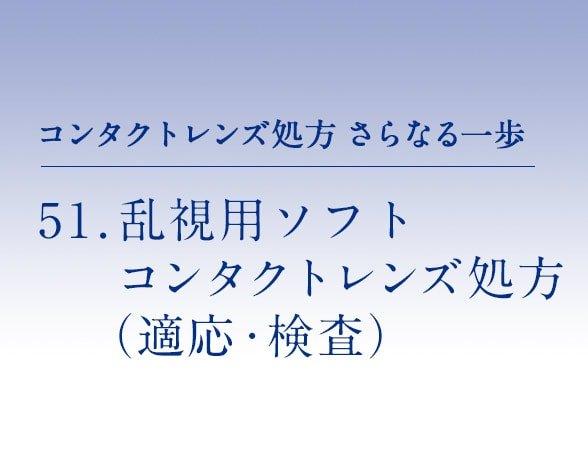 saranaruippo_51.jpg
