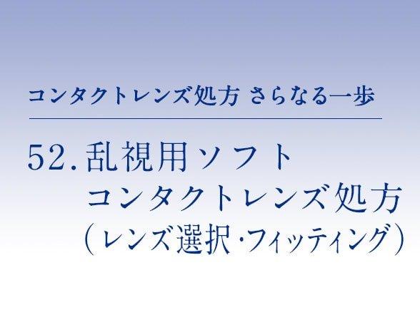 saranaruippo_52.jpg