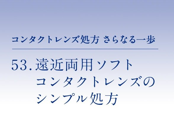 saranaruippo_53.jpg