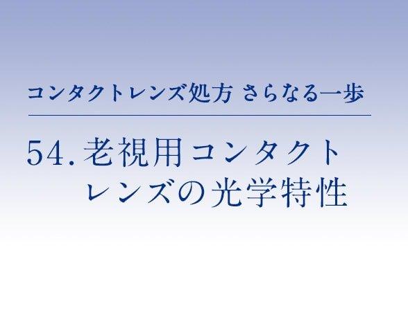 saranaruippo_54.jpg