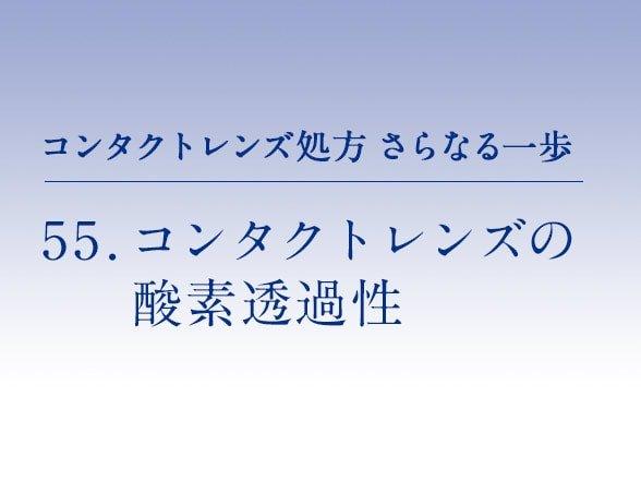 saranaruippo_55.jpg