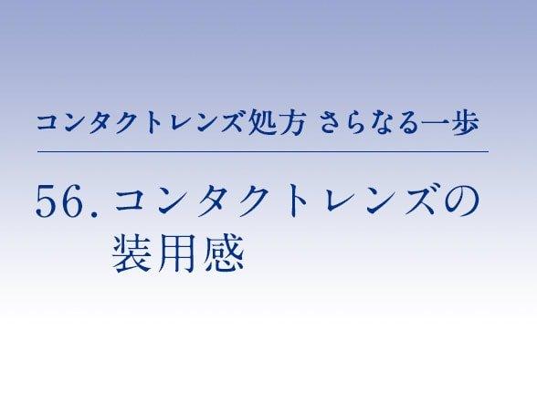 saranaruippo_56.jpg