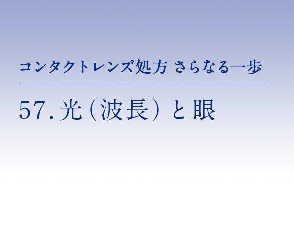 saranaruippo_57.jpg