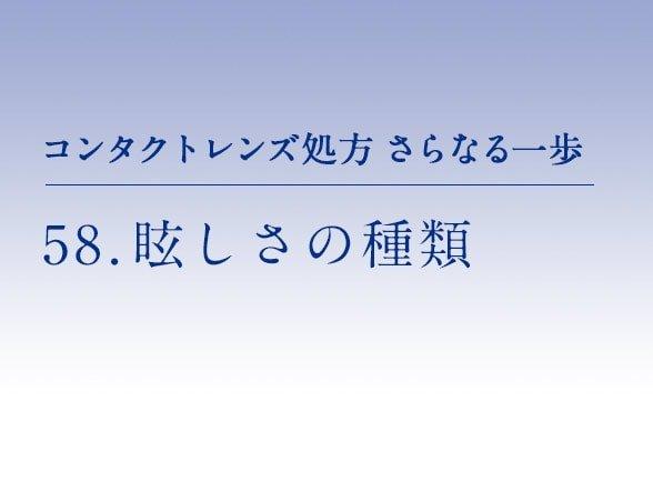 saranaruippo_58.jpg