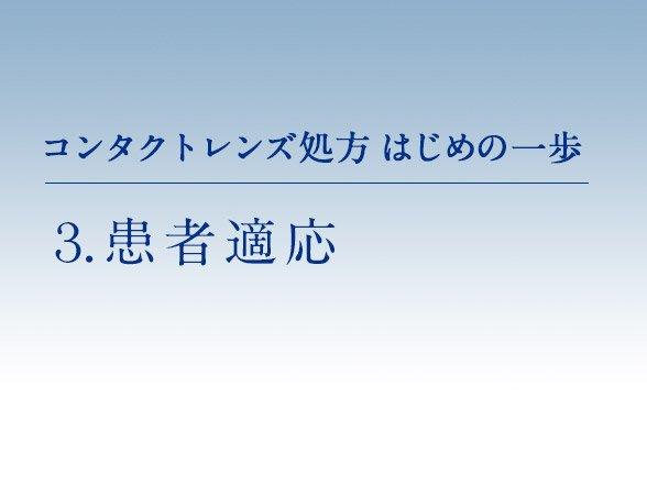 hajimenoippo_201408(1).jpg