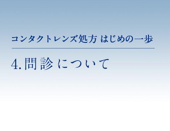 hajimenoippo_201409(1).jpg