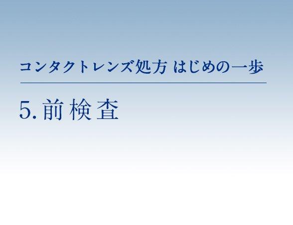 hajimenoippo_201410(1).jpg