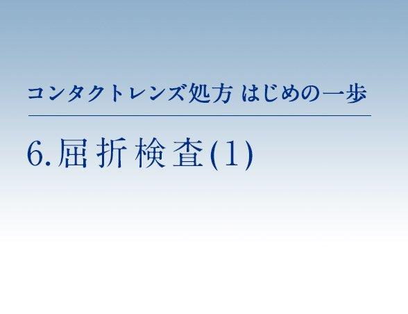 hajimenoippo_201411(1).jpg