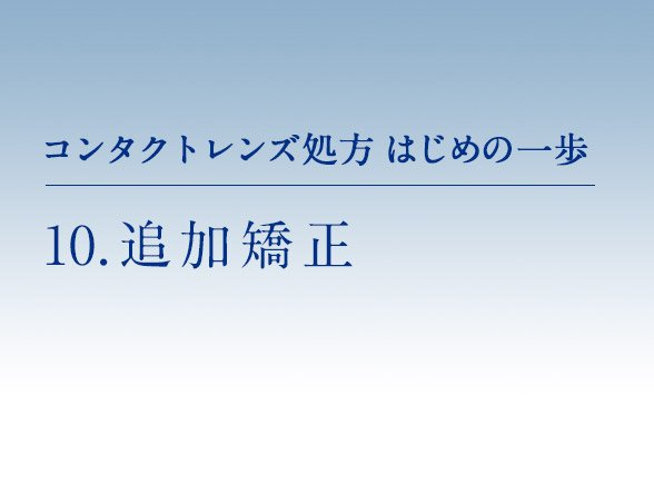 hajimenoippo_201503(1).jpg