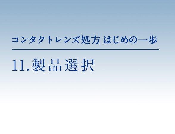 hajimenoippo_201504(1).jpg