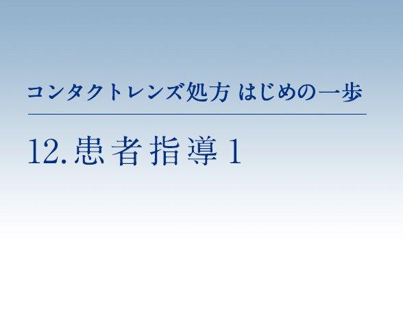 hajimenoippo_201505(1).jpg