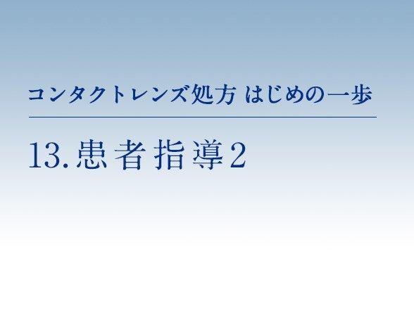 hajimenoippo_201506(1).jpg