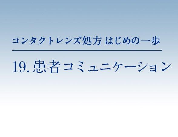 hajimenoippo_201512(2).jpg
