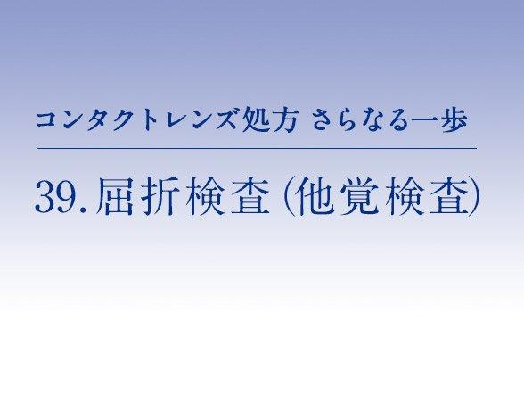 saranaruippo_39.jpg