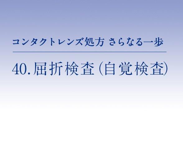 saranaruippo_40.jpg
