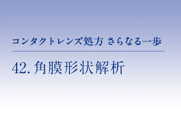 saranaruippo_42.jpg