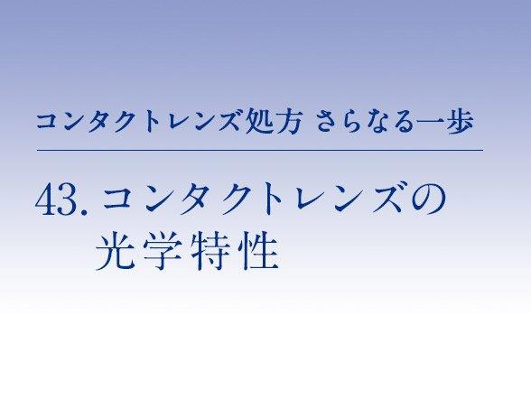 saranaruippo_43.jpg