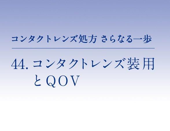 saranaruippo_44.jpg