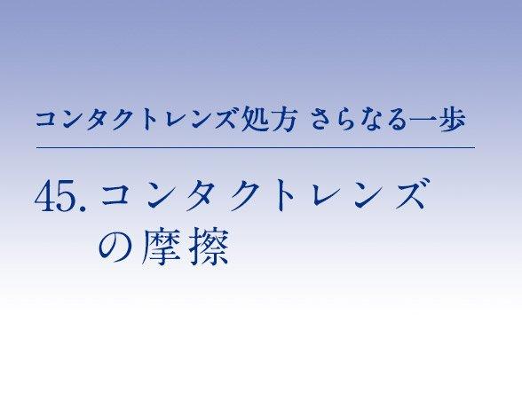 saranaruippo_45.jpg