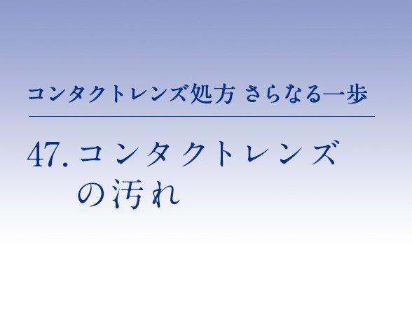 saranaruippo_47.jpg