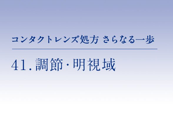 tit_41.jpg
