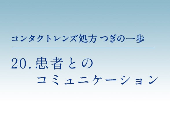 tsuginoippo_20.jpg