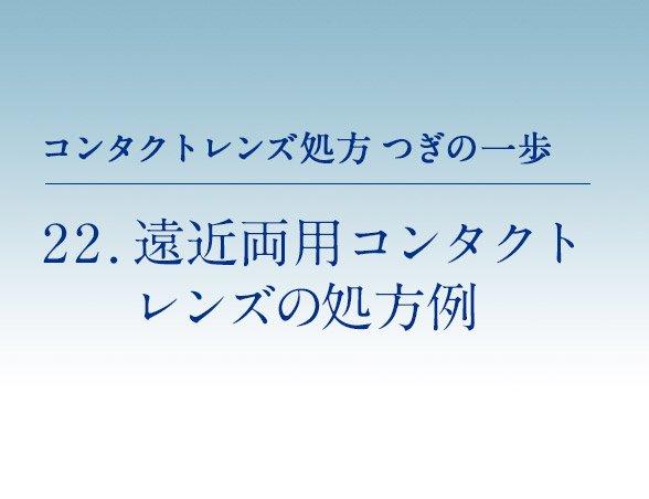tsuginoippo_22.jpg