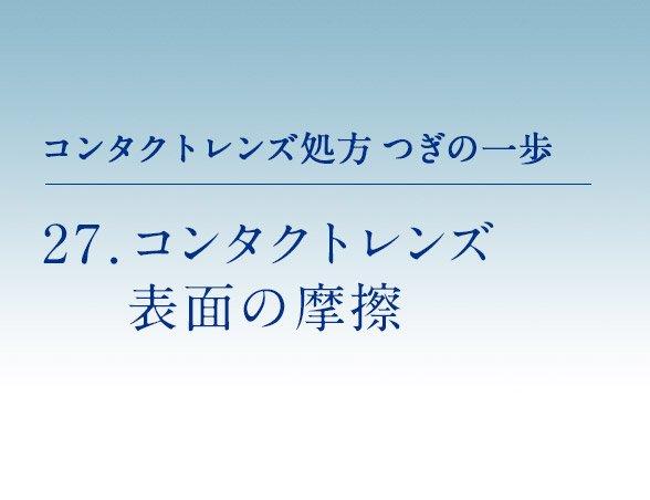 tsuginoippo_27.jpg