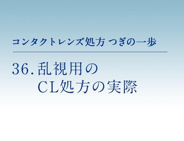 tsuginoippo_36.jpg